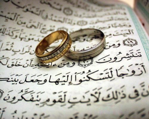 islam giftermal